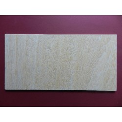 Drevená doska - 16x32 cm